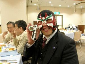 Iwate3