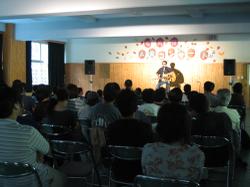 Ookawa1