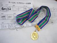 Rfl60
