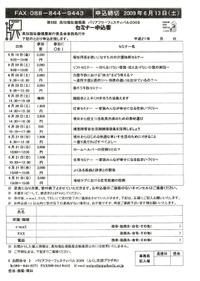 Jyuuiku22_2