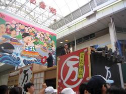 Yosakoi5